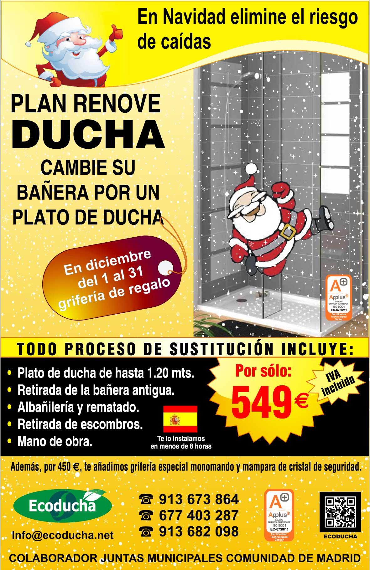 Cambio de ba era a ducha sin obras plato de ducha sin - Cambiar banera por ducha ...